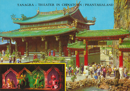 Das Tanagra Theater in Chinatown.